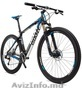 Велосипеды Giant и Scott - в кредит онлайн